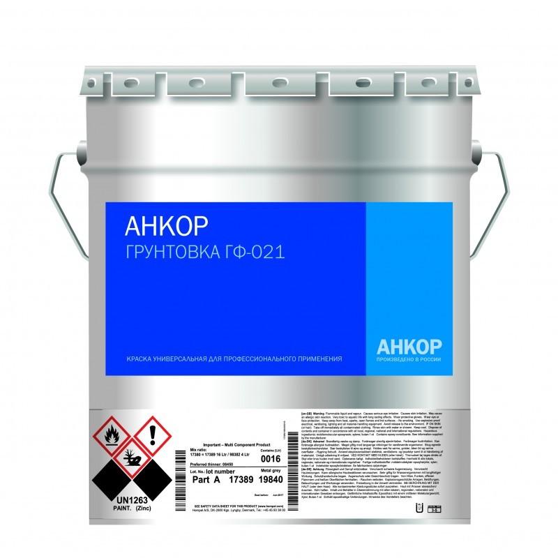 AHKOP_Drum-01