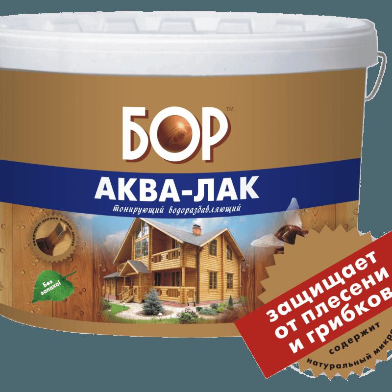 akva-lak-bor.png