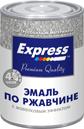 express3v1m.png