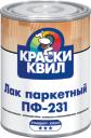 kvillakpf231.png