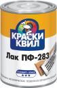 kvillakpf283.png