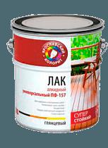 lak-alkidnii-pf-157-YRKO.png