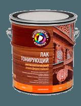 lak-toniruyshiy-atmo-YARKO.png
