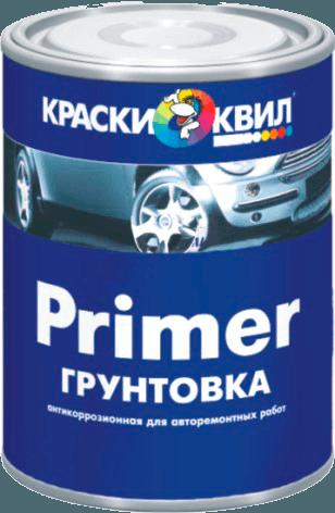 primer-kvil.png