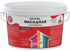 vodno-dispersionnaya-akrilovaya-fasadnaya-kraska.jpg