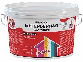 vodno-dispersionnaya-akrilovaya-interernaya-kraska.jpg