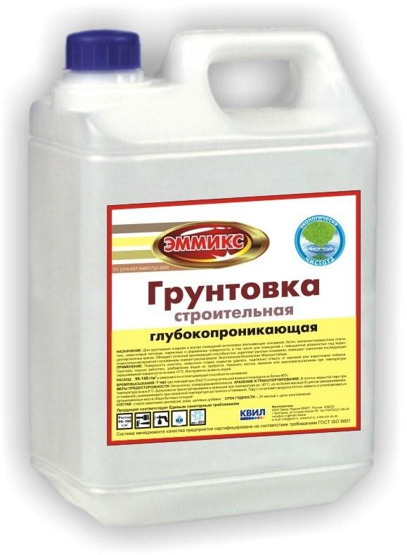 vodno_emmiks.jpg
